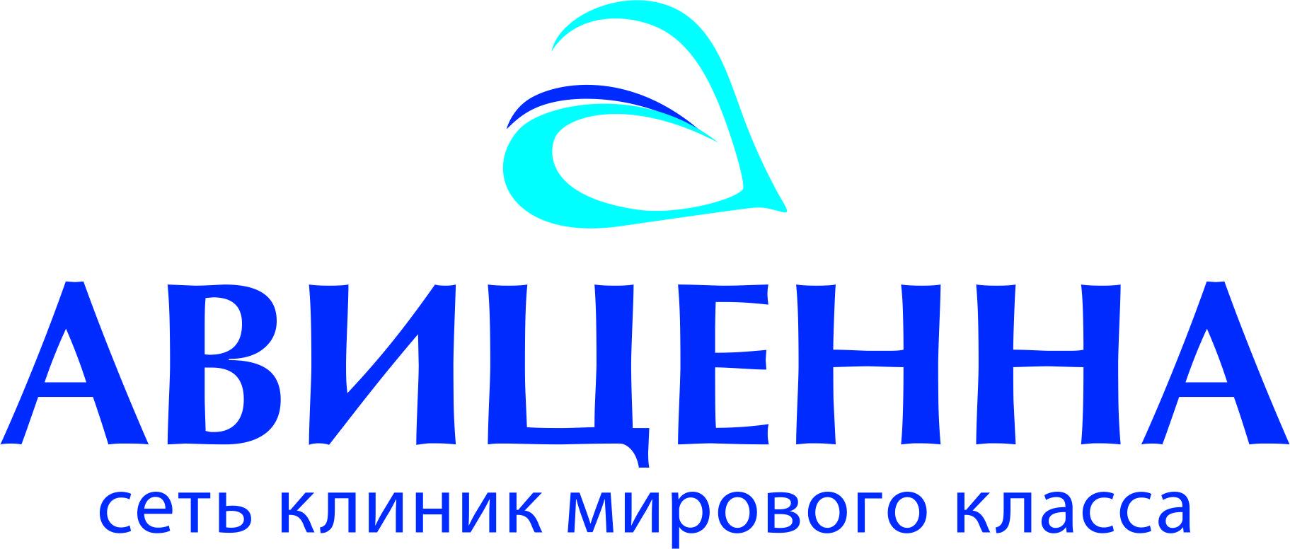 Авиценна на Дмитрова