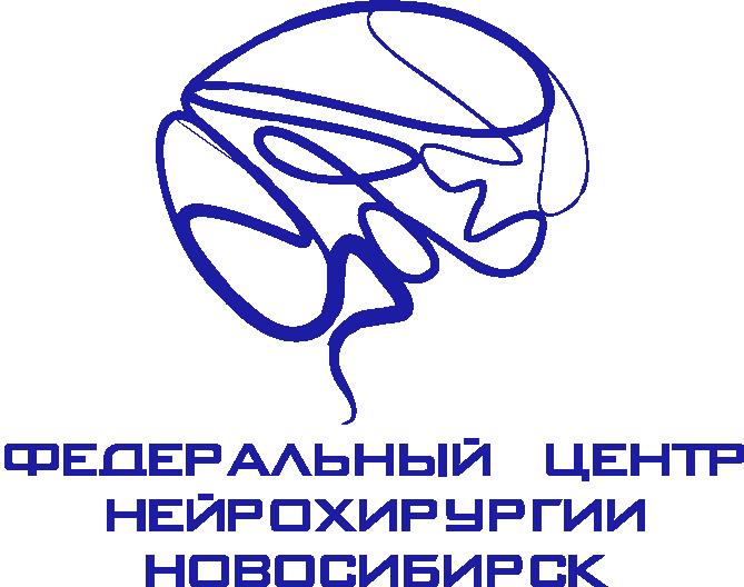 Федеральный центр нейрохирургии Министерства здравоохранения РФ